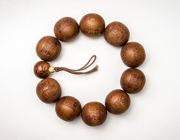 buddhist beaded bracelet